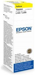 Epson C13T66444A